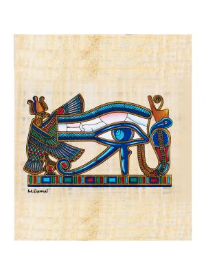 Egyptian Papyrus portrait of Wadjet eye protected by the Vulture and cobra the representatives of upper and lower Egypt