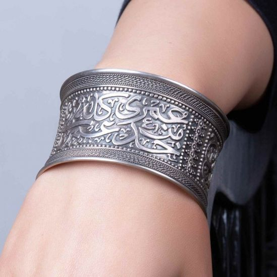Handmade Sterling Silver Arabic Calligraphy Bracelet, Engraved with Famous Arabic Quotes, Available for Size Customization