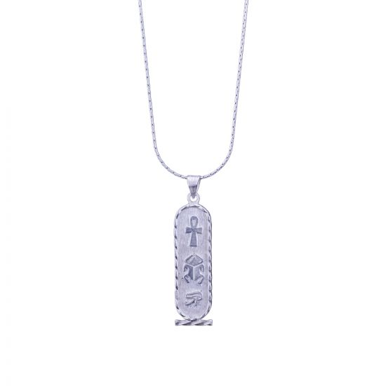 Customizable Egyptian cartouche of sterling silver, Egyptian Cartouch Pendant