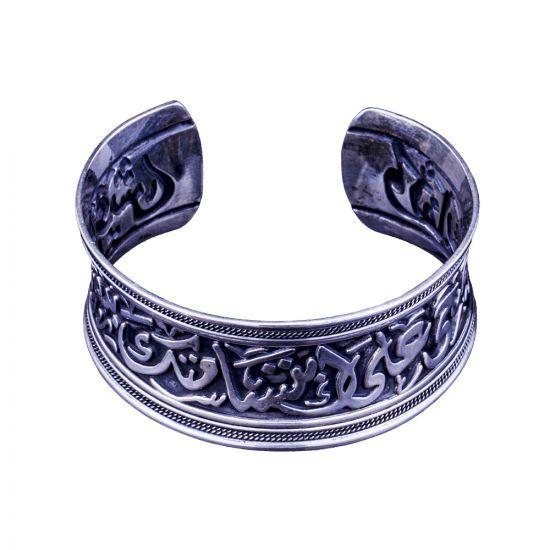 Arabic Calligraphy Silver Bracelet, Arabic calligraphy Bracelet