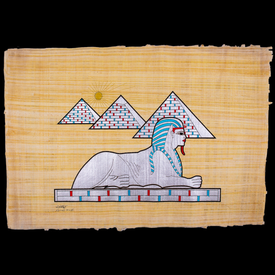 Royal Papyrus Embroidered Portrait of The Great Pyramids and Sphinx.