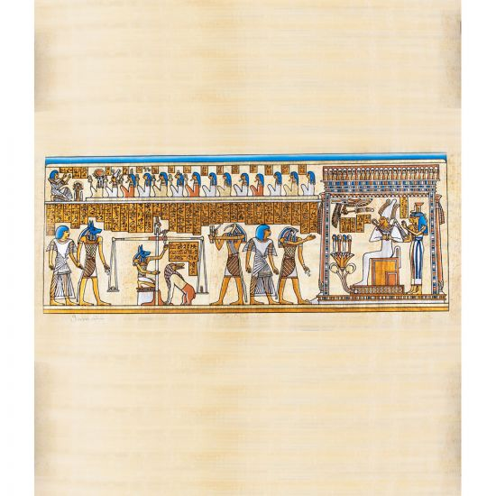 Papyrus Portrait for the scene of Osiris court,  judgment scene