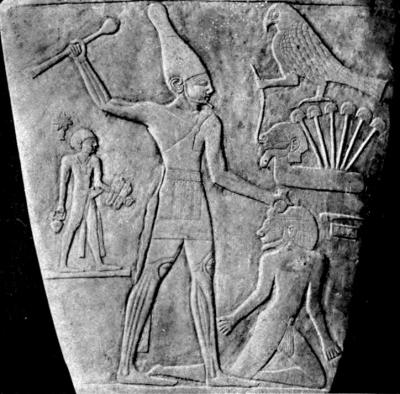 The Palette of Narmer