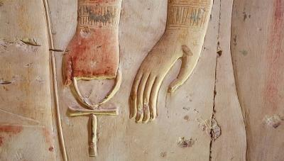 The Ancient Egyptian Ankh (Key of Life)