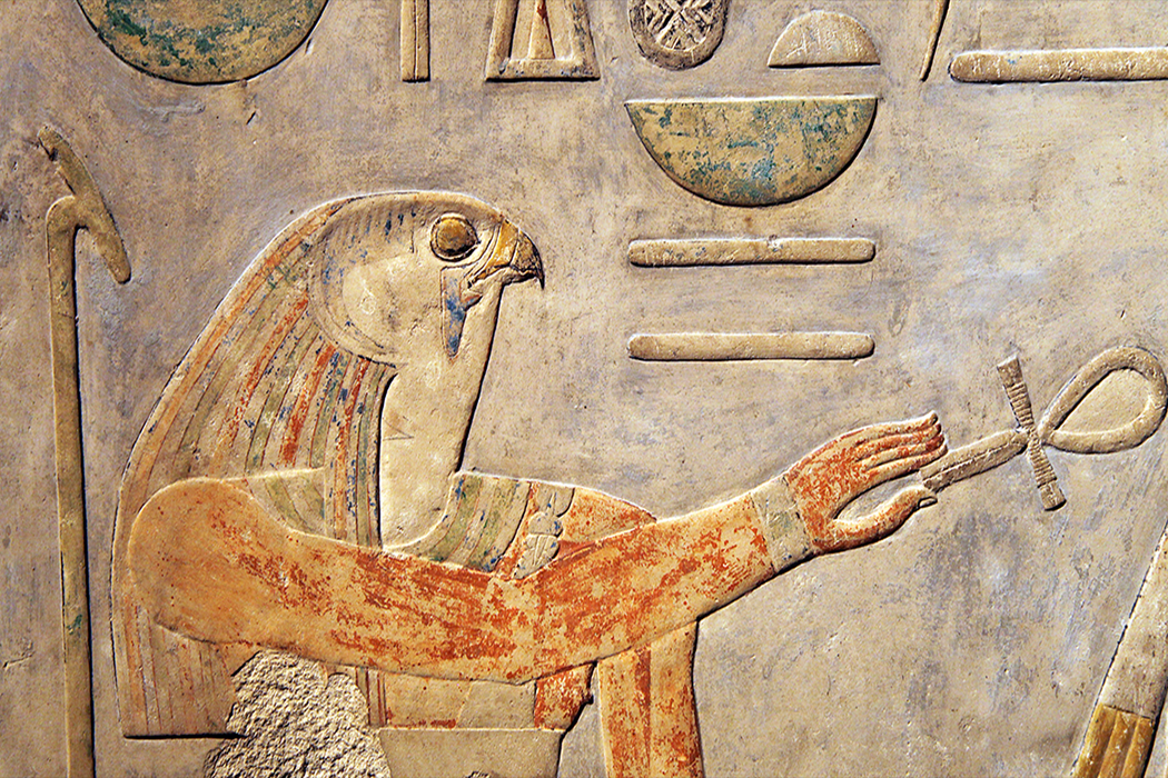 Find out about the Egyptian Horus God Eye and its meaning in the Ancient Egyptian History, Share your thoughts via comments Below